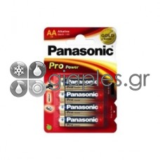 Μπαταρία PANASONIC GOLD AA LR6/4BP