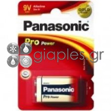 Μπαταρία PANASONIC GOLD 9V 6LR61/1BP