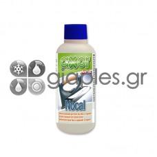 Καθαριστικό Αλάτων Σιδήρων Ατμού AXOR NOCAL 250ml