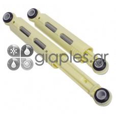Αμορτισέρ Πλυντηρίου ZANUSSI-AEG 80N-Φ13mm 185/265mm (2τεμ)