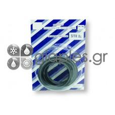 Λάστιχο Χύτρας Ταχύτητος SITRAM 8ltr