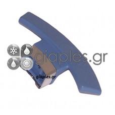 Λαβή Κάδου Χύτρας Ταχύτητος FISSLER MAGIC BLUE 20cm ORIGINAL