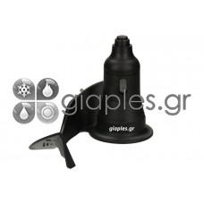 Αναδευτήρας Φριτέζας TEFAL ACTIFRY EXPRESS FZ7500 ORIGINAL