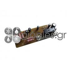 Πλακέτα Σιδήρου BOSCH TDS2540 ORIGINAL
