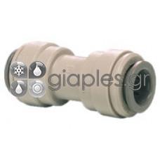 Σύνδεσμος Φίλτρων Νερού QF 1/4x1/4 ευθύς (μούφα)