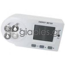 Μετρητής Κατανάλωσης Ενέργειας 3680w
