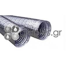 Αεραγωγός Αλουμινίου Φ50mm