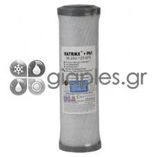 Φίλτρο Νερού Ενεργού Άνθρακα MATRIKX Pb1 0,5m