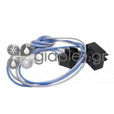 Αισθητήρια Συντήρησης-Κατάψυξης Ψυγείου AEG-ELECTROLUX