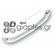 Λαβή Ψυγείου SIEMENS-BOSCH L36cm λευκό