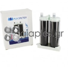 Φίλτρο Νερού Ψυγείου AEG-ELECTROLUX 218732210