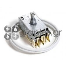 Θερμοστάτης Ψυγείου RANCO K59-L1096 ORIGINAL