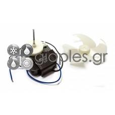 Ανεμιστήρας (μοτέρ) Ψυγείου Γενικής Χρήσης