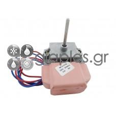 Ανεμιστήρας (μοτέρ) Ψυγείου Γενικής Χρήσης (φυσάει)