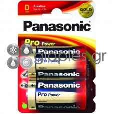 Μπαταρία PANASONIC GOLD D LR20/2BP