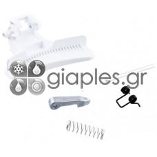 Κλείστρο Πλυντηρίου AEG-ELECTROLUX 4055304143