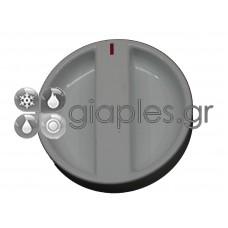 Κουμπί Προγράμματος Πλυντηρίου Ariston-Indesit