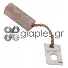 Καρβουνάκι Στεγνωτηρίου Aeg-Zanussi 1123438101 (1 τεμ)