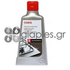 Κρέμα Καθαρισμού Για Ανοξείδωτες Επιφάνειες 250ml AEG ORIGINAL