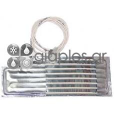Αντίσταση Ψυγείου Αυτοκόλλητη 20w-230v