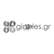 Βρυσάκι Λεμονοστίφτη MOULINEX PC603 ORIGINAL