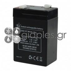 Μπαταρία Μολύβδου για Σκουπάκι 6V-4,5Ah GB.5-6