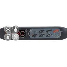 Θερμοστάτης IWC 750 ELIWELL 230V (WC25DI0TCD799)