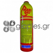 "Φιάλη Oxyturbo ""maxy gas"" 350gr/610ml"