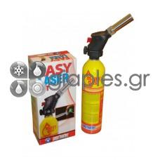 """Συσκευή Συγκόλησης (φλόγιστρο) """"easylaser kit"""" Oxyturbo"""