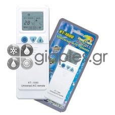 Xειριστήριο Κλιματιστικού Universal KT-1000 (1000in1)