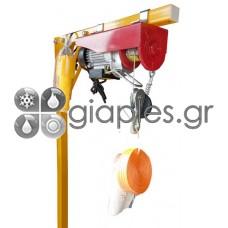 Ανυψωτικό Γερανάκι Κλιματιστικών Μηχανημάτων (ΗΛΕΚΤΡΙΚΟ)