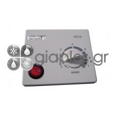 Ρυθμιστής Στροφών (ροοστάτης) 500w-220v