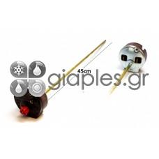 θερμοστάτης Θερμοσιφόνου Κουμπωτός 16A/80C Thermowatt (45cm)