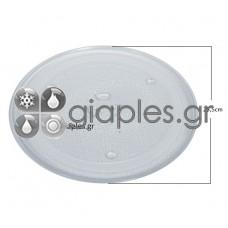 Πιάτο Φούρνου Μικροκυμάτων φ25,5cm