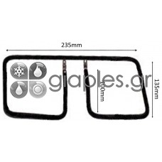 Αντίσταση Τοστιέρας Γενικής Χρήσης 800w (110v) 235x135mm