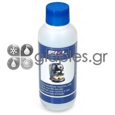 Καθαριστικό Αλάτων Καφετιέρας-Βραστήρα 250ml (skl)