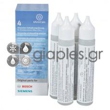 Αμπούλες Καθαρισμού Αλάτων Πρεσοσυστημάτων Siemens-Bosch
