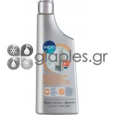 Καθαριστικό Αλάτων Σιδήρων Ατμού Wpro IRD201
