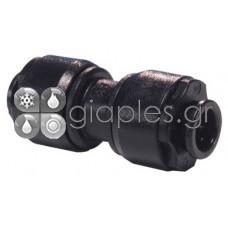 Σύνδεσμος Φίλτρων Νερού QF 8mmX8mm ευθύς (μούφα)