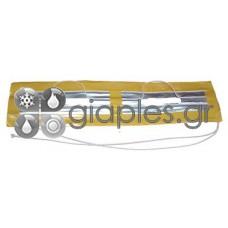 Αντίσταση Ψυγείου SIEMENS-BOSCH 40w-230v