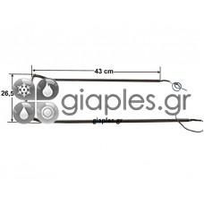 Αντίσταση Ψυγείου WHIRLPOOL 550w-230v (μεγάλη)