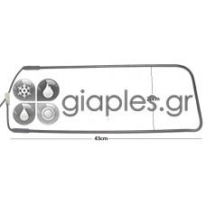 Αντίσταση Ψυγείου WHIRLPOOL 550w-230v (μικρή)