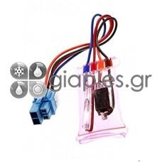 Αισθητήριo Ψυγείου LG-Γενικής Χρήσης 6615JB2003J