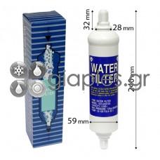 Φίλτρο Νερού Ψυγείου LG ORIGINAL 5231JA2012B